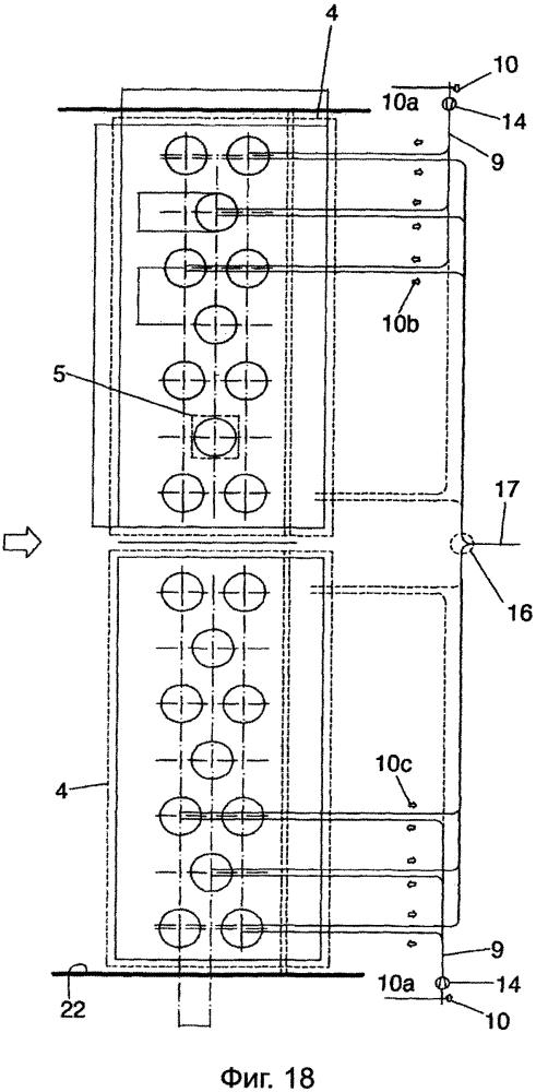 Способ и устройство для переноса тепловой энергии с помощью материалов, изменяющих свое агрегатное состояние
