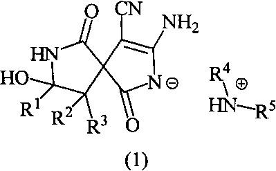 Способ получения аммонийных солей 3-амино-8-гидрокси-1,6-диоксо-4-циано-2,7-диазаспиро[4.4]нон-3-ен-2-идов
