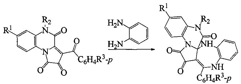 Способ получения 2-арил-8-фенил-3,4,9,14-тетрагидробензо[b]пиразино[1,2:1,2]пирроло[2,3-е][1,4]диазепин-1,6,7(2н)-трионов