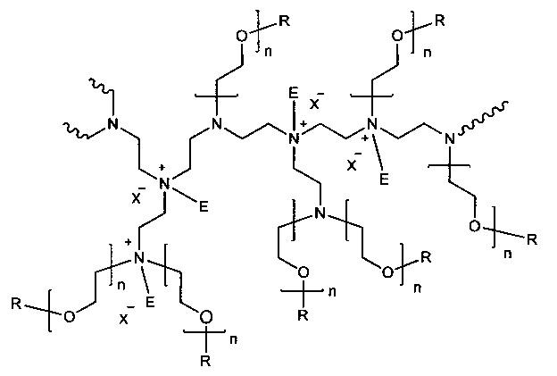 Кватернизованные полиэтиленимины с высокой степенью кватернизации