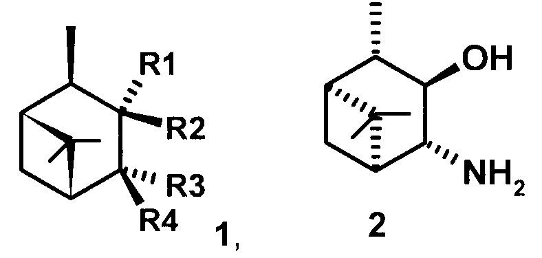 Новые 3,4-гидроксиамины пинановой структуры