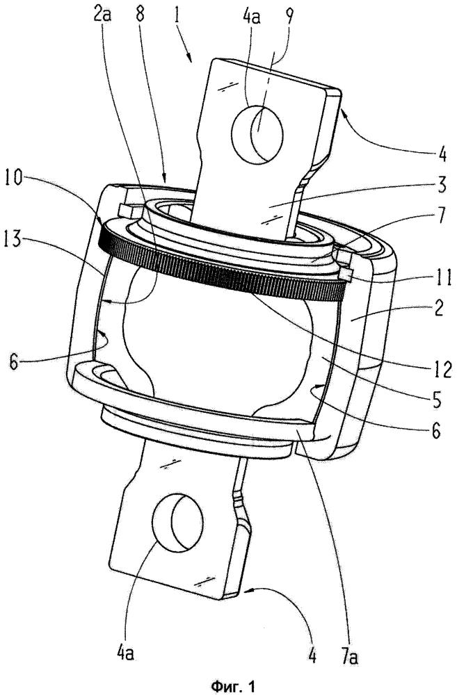 Шарнирное устройство для механического транспортного средства