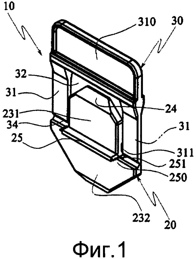 Выравнивающее разделительное устройство для укладки плитообразных изделий для облицовки поверхностей