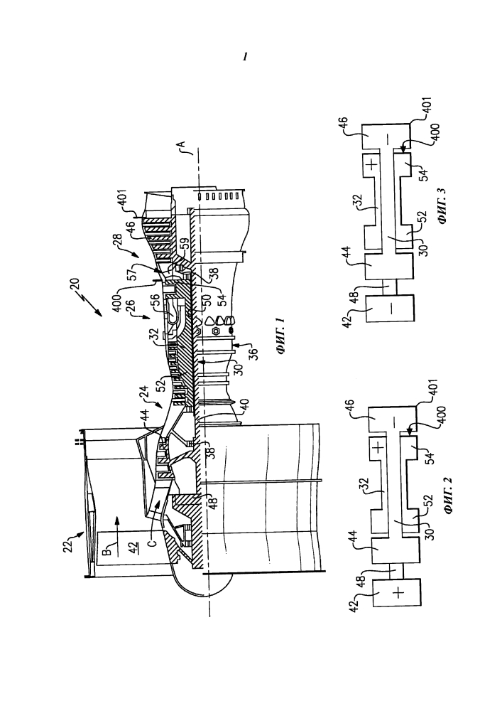 Газотурбинный двигатель с высокоскоростной турбинной секцией низкого давления