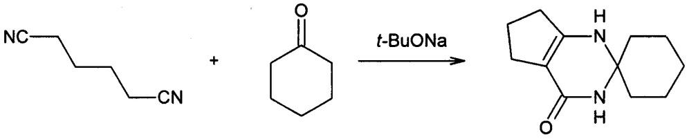 Способ получения 2,2-пентаметилен-4-оксо-2,2,4,5,6,6-гексагидро-1н-циклопента[d]пиримидина