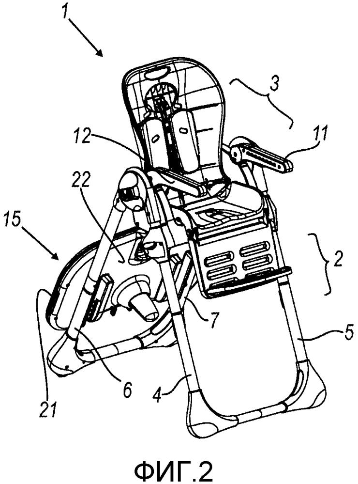 Высокий стул с подносом, легко присоединяемым к опорным ножкам конструкции, когда поднос не используется