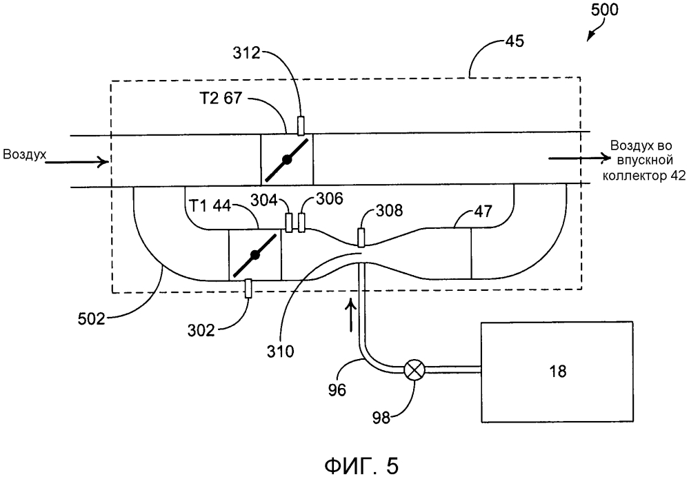 Способ управления работой двигателя (варианты) и система двигателя