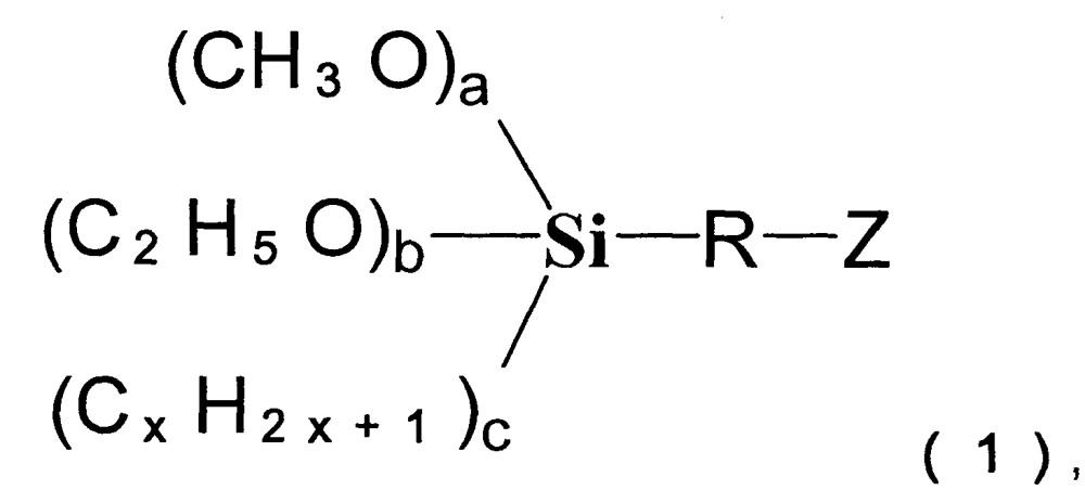 Агент химической конверсионной обработки для поверхностной обработки металлического субстрата и способ поверхностной обработки металлического субстрата с его применением