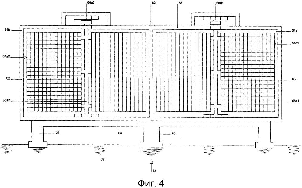 Водяная мельница и способ производства электроэнергии посредством такого устройства