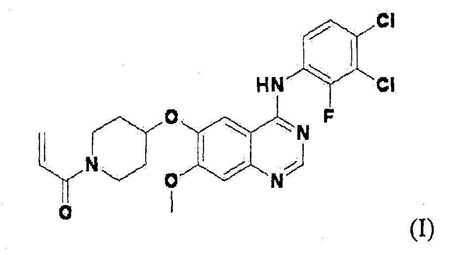 Фармацевтическая композиция, включающая производное амида, ингибирующее рост раковых клеток, и лубрикант, не являющийся солью металла