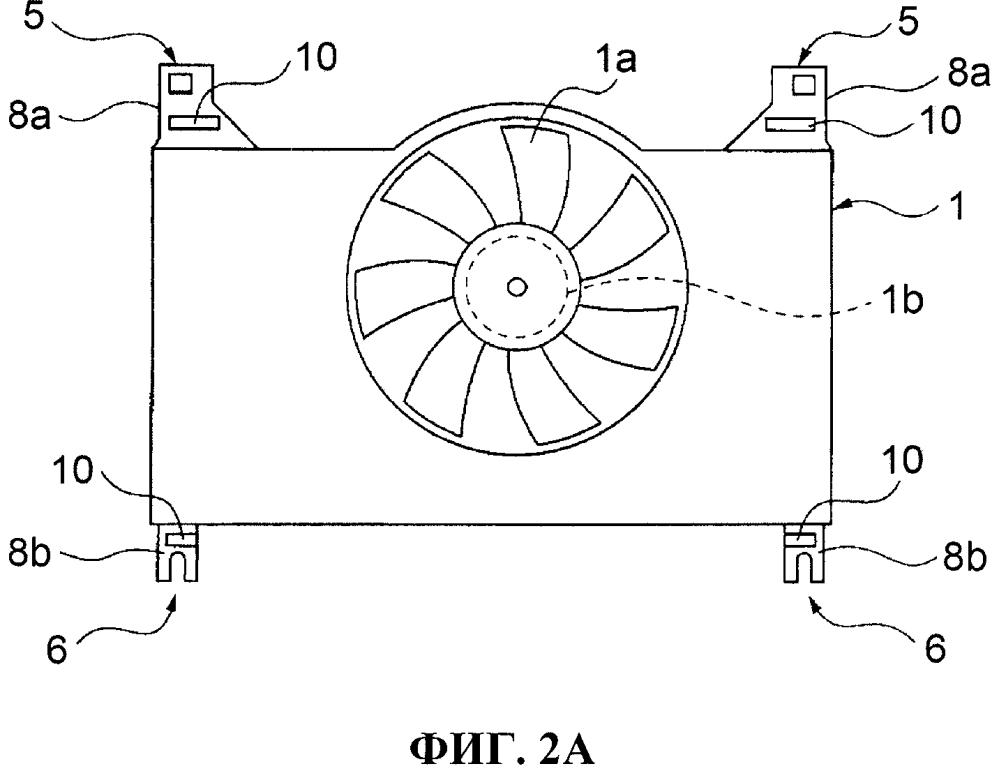 Устройство охлаждения двигателя транспортного средства