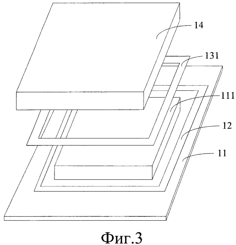 Устройство для защиты схемы и электронное устройство