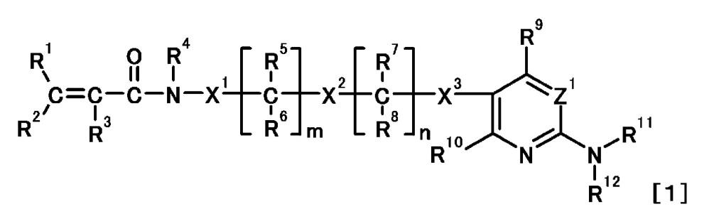 Азотсодержащее гетероциклическое соединение или его соль