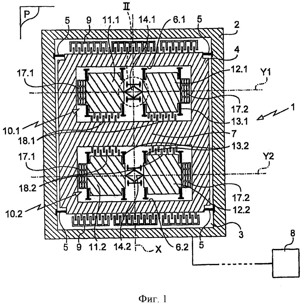 Датчик с подвижным чувствительным элементом, работающим в смешанном вибрирующем и маятниковом режиме, и способы управления таким датчиком