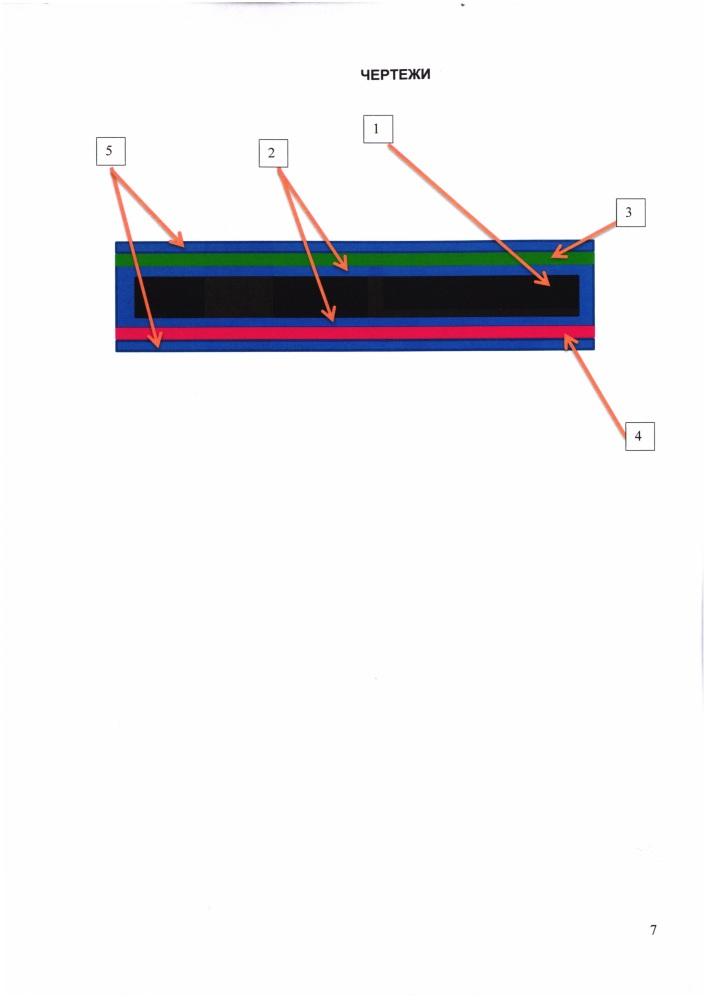 Гетероструктурный фотоэлектрический преобразователь на основе кристаллического кремния