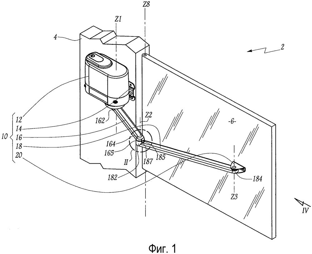 Рычажной привод для створки и способ монтажа такого привода