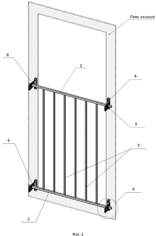 Система обеспечения безопасности оконного проема и кронштейн крепления ригеля оконной решетки