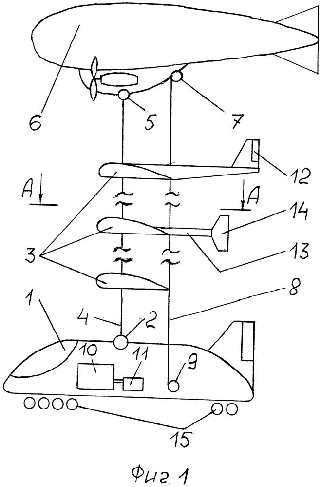 Летательный аппарат - 2