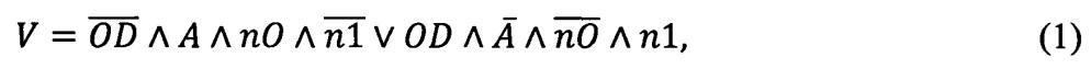 Арифметическое устройство