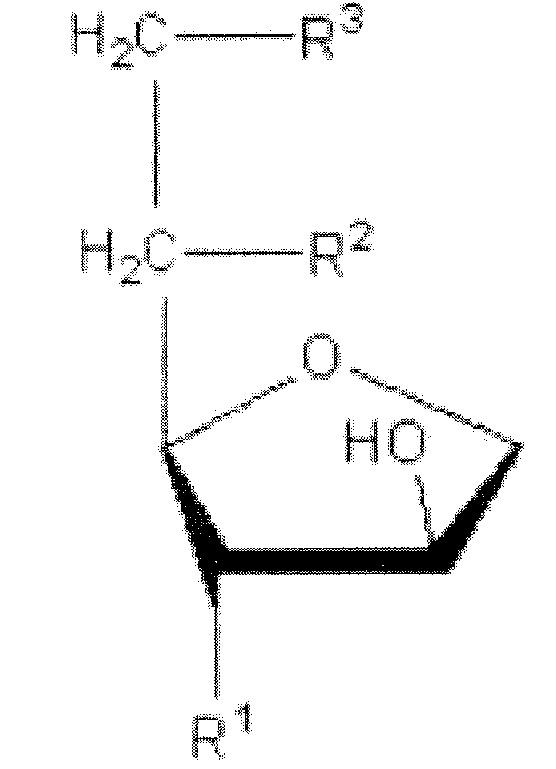 Липидный преконцентрат с замедленным высвобождением фармакологически активного вещества и фармацевтическая композиция, содержащая его