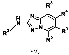 Замещенные триазолопиридины и их применение в качестве ингибиторов тирозин треонин киназы (ттк)