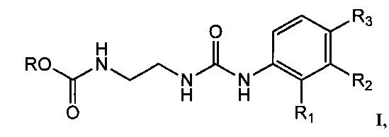 N-алкоксикарбониламиноэтил-n-арилмочевины, проявляющие рост-регулирующую активность