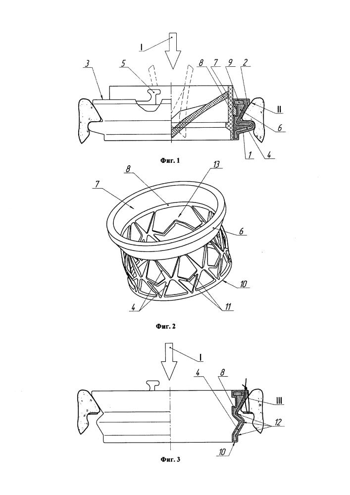 Манжета с бесшовной фиксацией для протезов клапанов сердца и устройство для ее установки