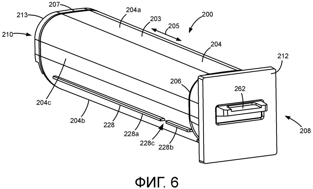 Сменный блок для электрофотографического устройства формирования изображения, имеющий защелочный механизм