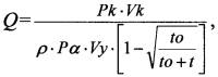 Способ определения параметров массопереноса метана в угольном пласте