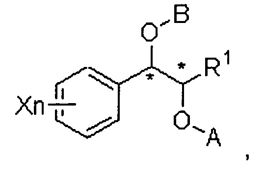 Фенилкарбаматные соединения для применения в предупреждении или лечении эпилепсии
