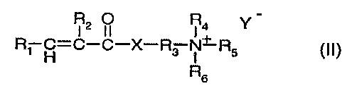 Загуститель, содержащий по меньшей мере один катионный полимер
