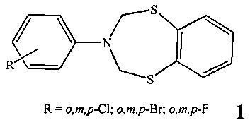 Способ получения 3-(о, м, n-галогенфенил)-3, 4-дигидро-2н-бензо[f][1, 5, 3]дитиазепинов