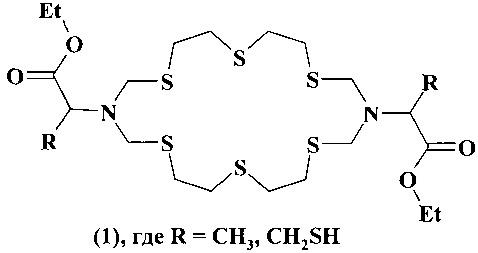 Способ селективного получения диэтил 2,2-(1,5,8,11,15,18-гексатиа-3,13-диазациклоикозан-3,13-диил)диалканоатов