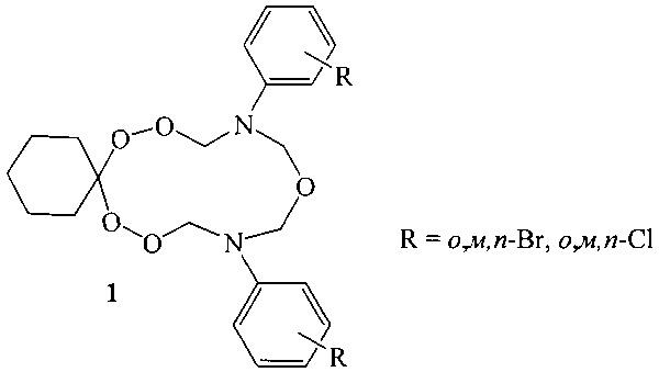 Способ получения 10,14-бис(о,м,п-галогенфенил)-7,8,12,16,17-пентаокса-10,14-диазаспиро[5.11]гептадеканов