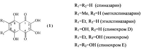 Способ получения 2,3,5,6,8-пентагидрокси-1,4-нафтохинона (спинохрома d) и промежуточные соединения, используемые в этом способе