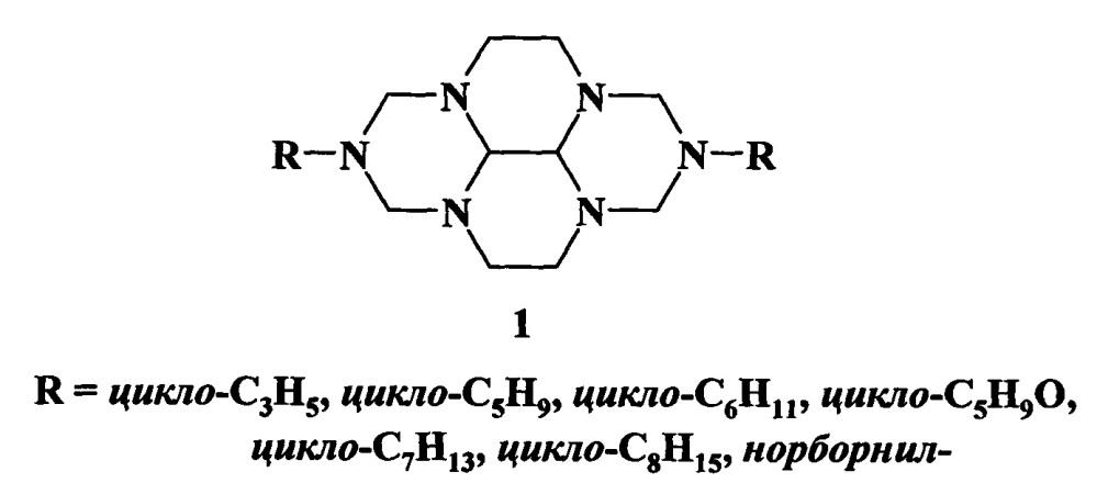 Способ получения 2,7-дициклоалкил-2,3а,5а,7,8а,10а-гексаазапергидропиренов