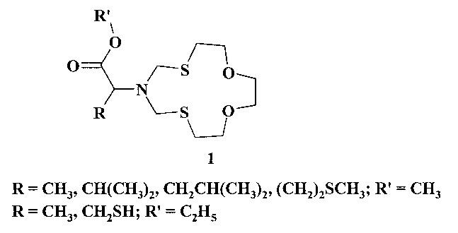 Способ получения алкил 2-(1,11-диокса-4,8-дитиа-6-азациклотридекан-6-ил)алканоатов