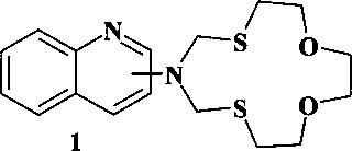 Способ получения (1,11-диокса-4,8-дитиа-6-азациклотридекан-6-ил)-хинолинов