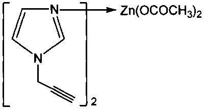 Комплекс ацетата цинка с 1-пропаргилимидазолом, обладающий антигипоксической активностью