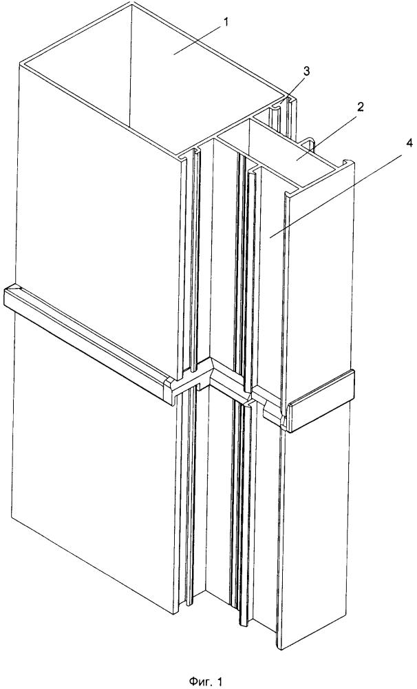 Способ соединения фасадных стоек и манжета для его осуществления