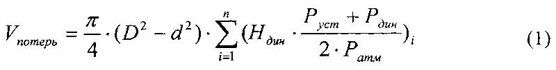Способ определения размера потерь углеводородов на скважинах