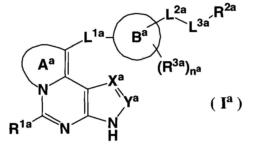 Трициклические гетероциклические соединения и ингибиторы jak