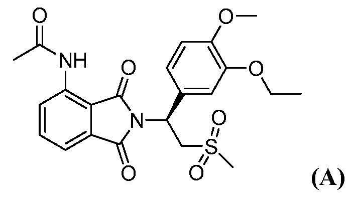Способы получения (s)-1-(3-этокси-4-метоксифенил)-2- метансульфонилэтиламина