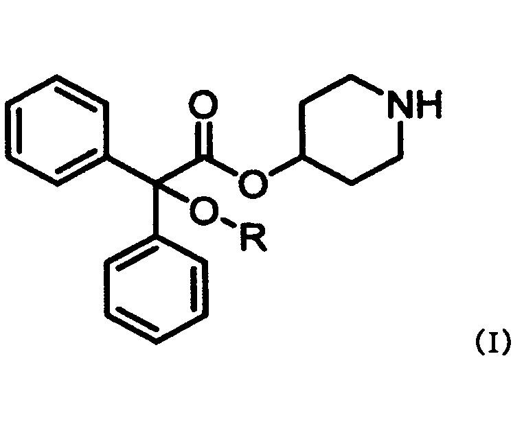 Новый эфир фторированной бензиловой кислоты и его соль
