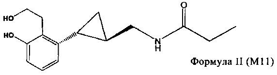 Метаболиты (1r-транс)-n-[[2-(2,3-дигидро-4-бензофуранил)циклопропил]-метил]пропанамида