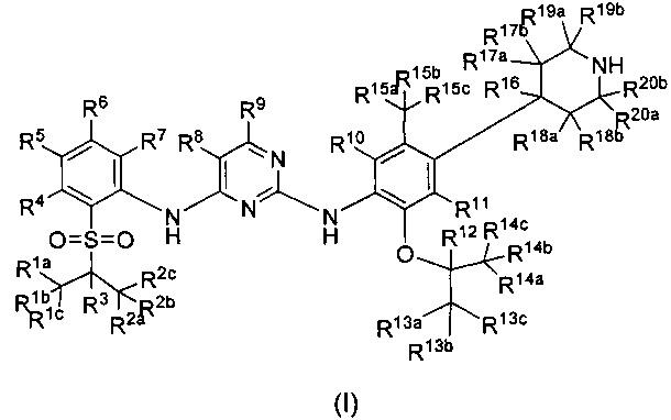 Дейтерированные диаминопиримидиновые соединения и фармацевтические композиции, содержащие такие соединения