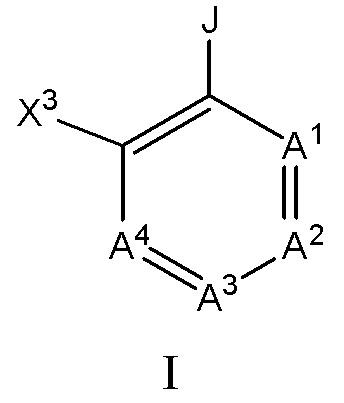 Производные пиридинона и пиридазинона