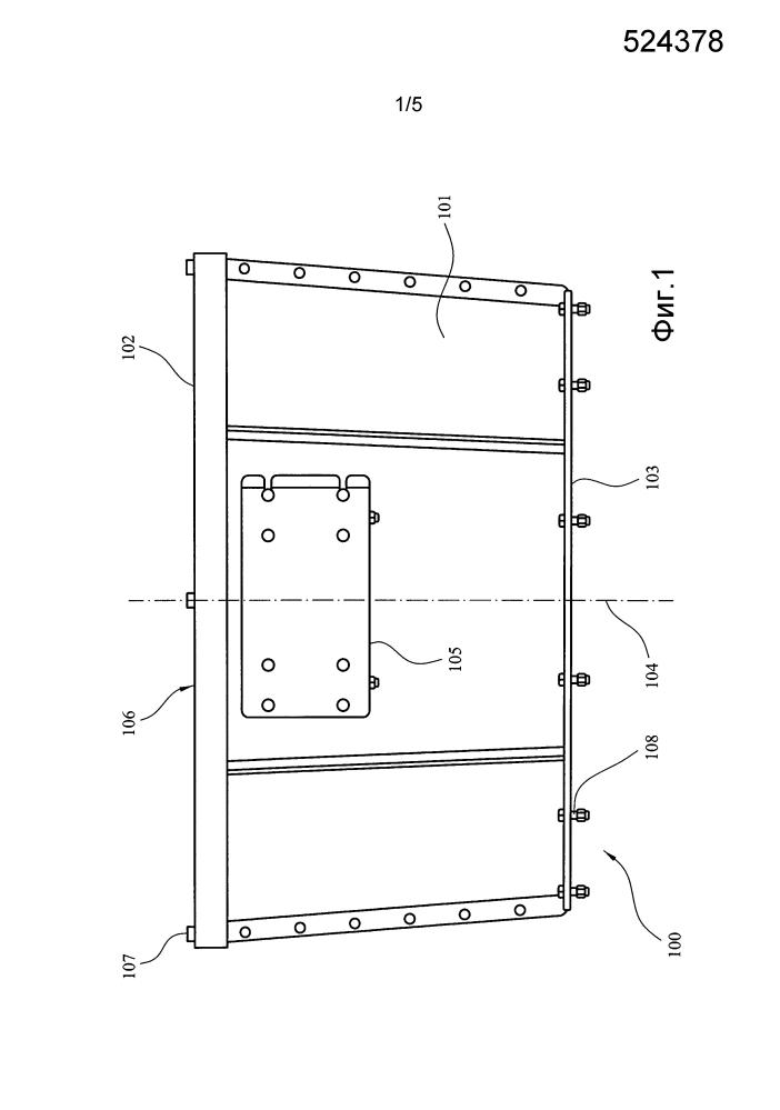 Кассета для защиты от износа загрузочного бункера дробилки