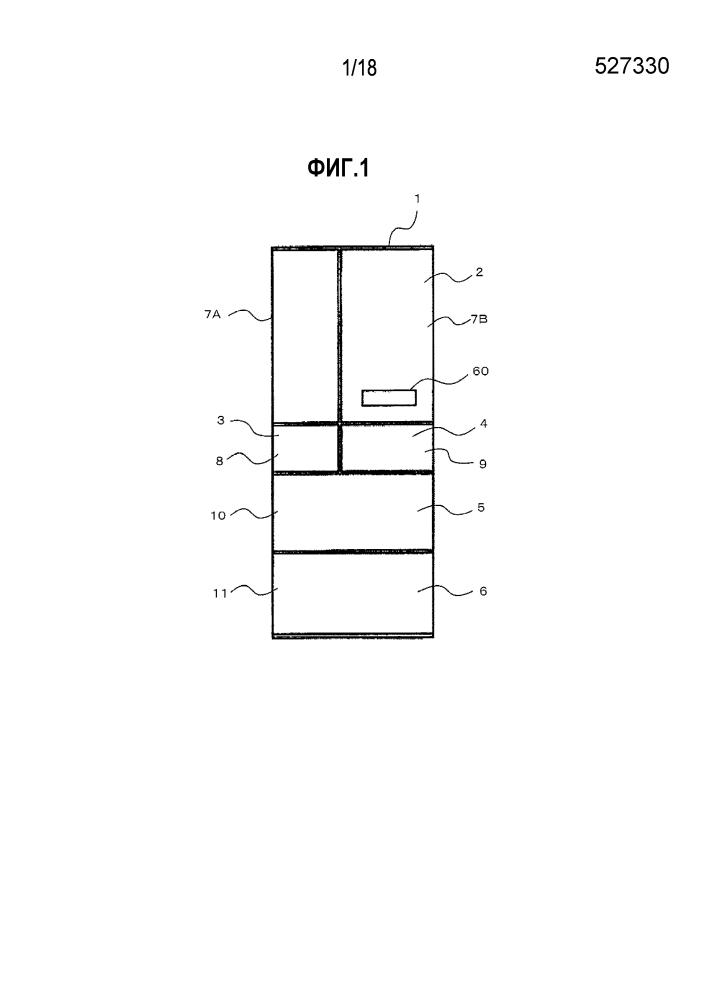 Теплоизоляционный коробчатый корпус, холодильник и устройство, включающее в себя теплоизоляционный коробчатый корпус