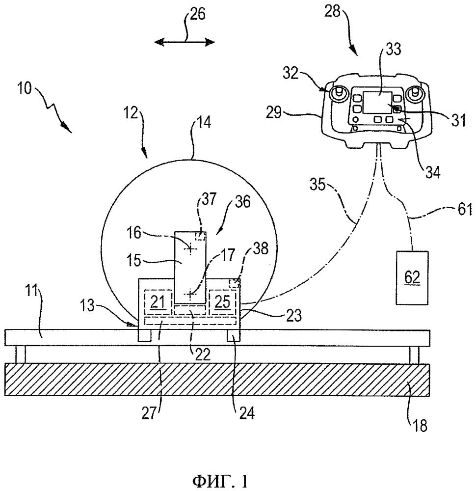 Способ управления системой устройств при разделении заготовки вдоль линии разделения